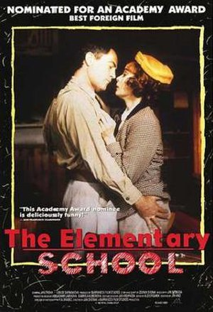 The Elementary School - Movie poster