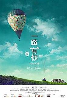 The Journey (2014 Malaysian film) - Wikipedia