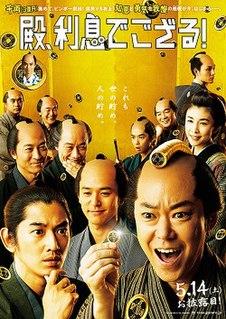 <i>The Magnificent Nine</i>