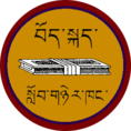 Tibetan Language Institute Logo.png
