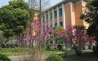Tongji University - Image: Tongji beilou