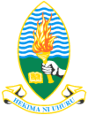University of Dar es Salaam - Image: University of Dar es Salaam Logo