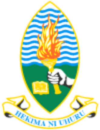 University of Dar es Salaam - Image: University of Dar es Salaam Logo