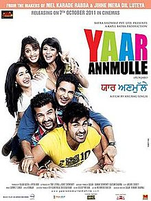 Yaar Annmulle 2011 HD Full Movie Download Hindi 720p