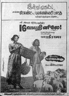 <i>16 Vayathinile</i> 1977 film by P. Bharathiraja
