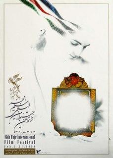 16th Fajr International Film Festival