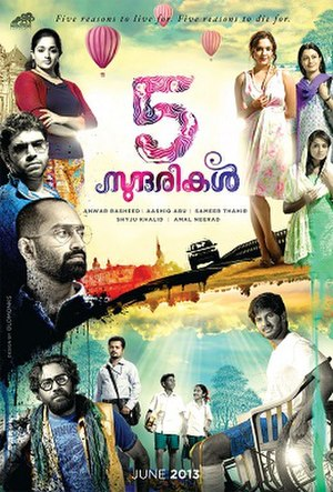 5 Sundarikal - Promotional poster of the film.