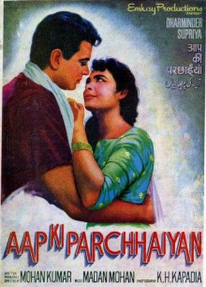 Aap Ki Parchhaiyan - Image: Aap Ki Parchhaiyan