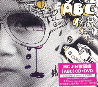 ABC (Jin album) - Image: Albumcoverfront jinabchk