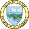 Official seal of Arayat