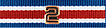 Army Reserve Components Overseas Training Ribbon (with Numeral 2).jpg