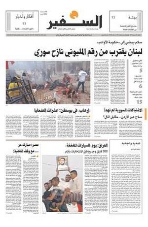 As-Safir - As-Safir front page, 16 April 2013