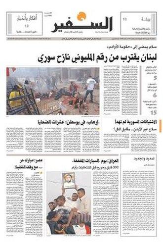 As-Safir - As-Safir front page, 16 April 2013