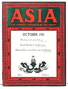 Asia Magazine Cover October 1921.jpg