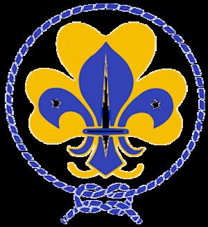 Asociación de Guías y Scouts de Chile - Image: Asociación de Guías y Scouts de Chile