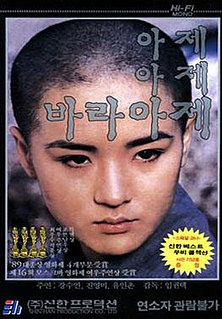 1989 South Korean film directed by Im Kwon-taek