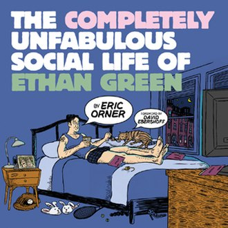 Eric Orner - Cover of The Completely Unfabulous Social Life of Ethan Green