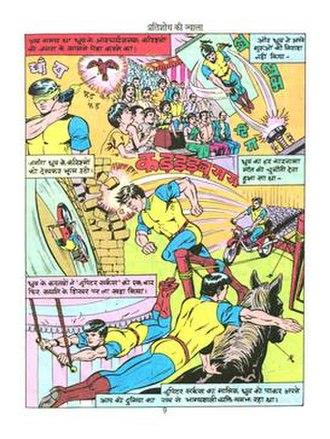 Super Commando Dhruva - Dhruva displaying his abilities in Jupiter Circus show
