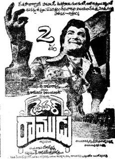 <i>Driver Ramudu</i> 1979 Indian film directed by K. Raghavendra Rao