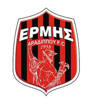 Ermis Aradippou FC - Image: Ermis