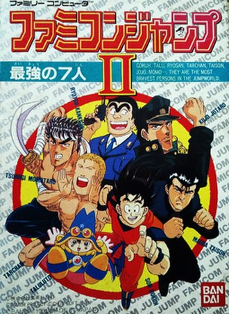 Famicom Jump II: Saikyō no Shichinin - Famicom Jump II: Saikyō no Shichinin