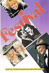 Example of Festival's monthly guide provided to subscribers (January 1988). FestivalChannelguide0188.jpg