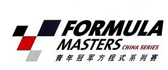 Formula Masters China - Image: Formula Masters China race series logo