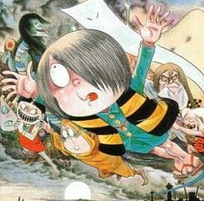 Image result for gegege no kitaro anime news network