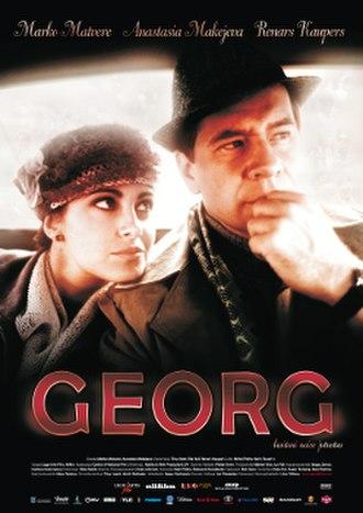 Georg (film) - Image: Georg (film) poster