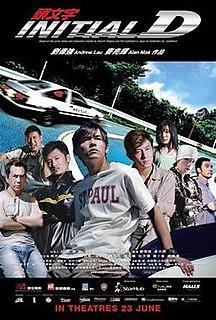 <i>Initial D</i> (film) 2005 film by Andrew Lau, Alan Mak