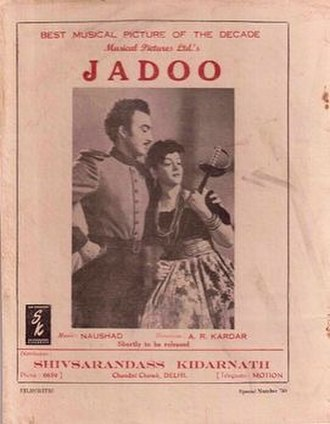 Jadoo (1951 film) - Publicity still from Jadoo