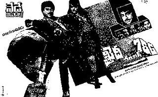 <i>Khaidi No. 786</i>