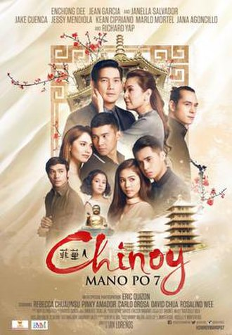 Mano Po 7: Tsinoy - Theatrical release poster
