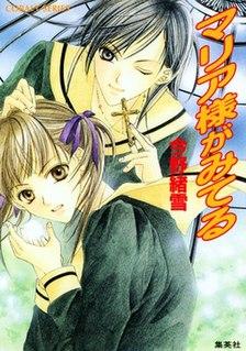 <i>Maria-sama ga Miteru</i> Japanese light novel series and its franchise