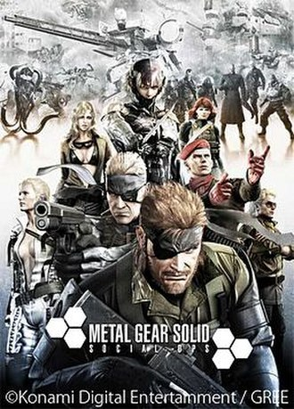 Metal Gear Solid: Social Ops - Image: Metal Gear Social Ops box art