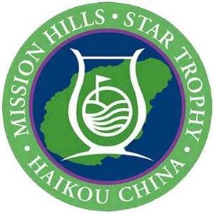 Mission Hills Star Trophy - Image: Mission Hills Star Trophy logo