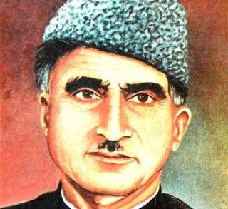 Mohiuddin Hajni Kashmiri writer, critic
