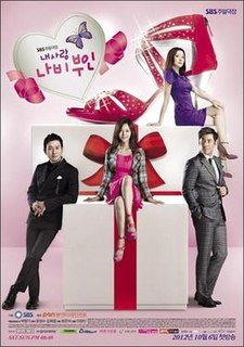 <i>My Lover, Madame Butterfly</i> Television series