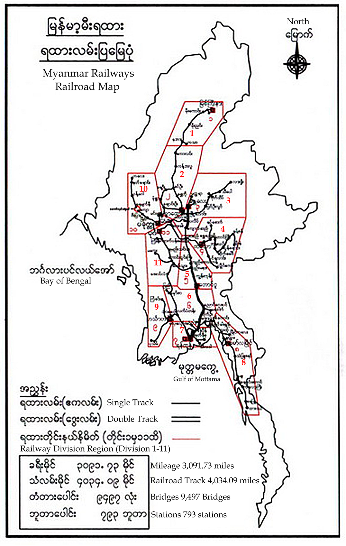 Rail transport in Myanmar - Wikipedia