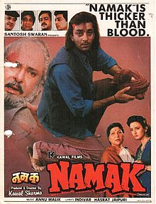 Namak (1996) SL YT - Sanjay Dutt, Farha, Shammi Kapoor, Prem Chopra, Gulshan Grover, Raza Murad, Shakti Kapoor, Jagdeep