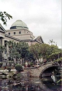 wiki taiwan national museum