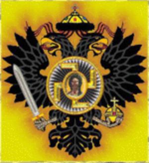 "Pamyat - The symbol of NPF Pamyat with the ""Russian swastika"""