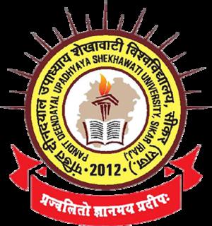 Pandit Deendayal Upadhyaya Shekhawati University - Image: Pandit Deendayal Upadhyaya Shekhawati University logo