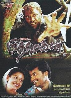 <i>Pithamagan</i> 2003 film directed by Bala