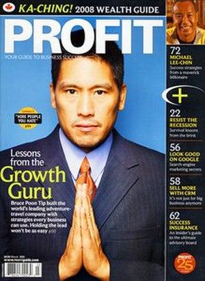Profit (magazine) - Image: Profit (magazine cover)