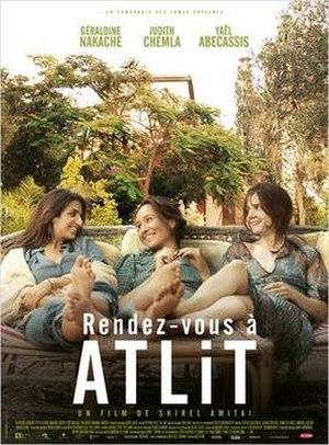 Atlit (film) - Film poster