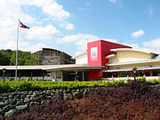 San Beda College Rizal Campus