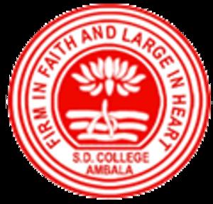Sanatan Dharma College - Image: Sanatan Dharma College