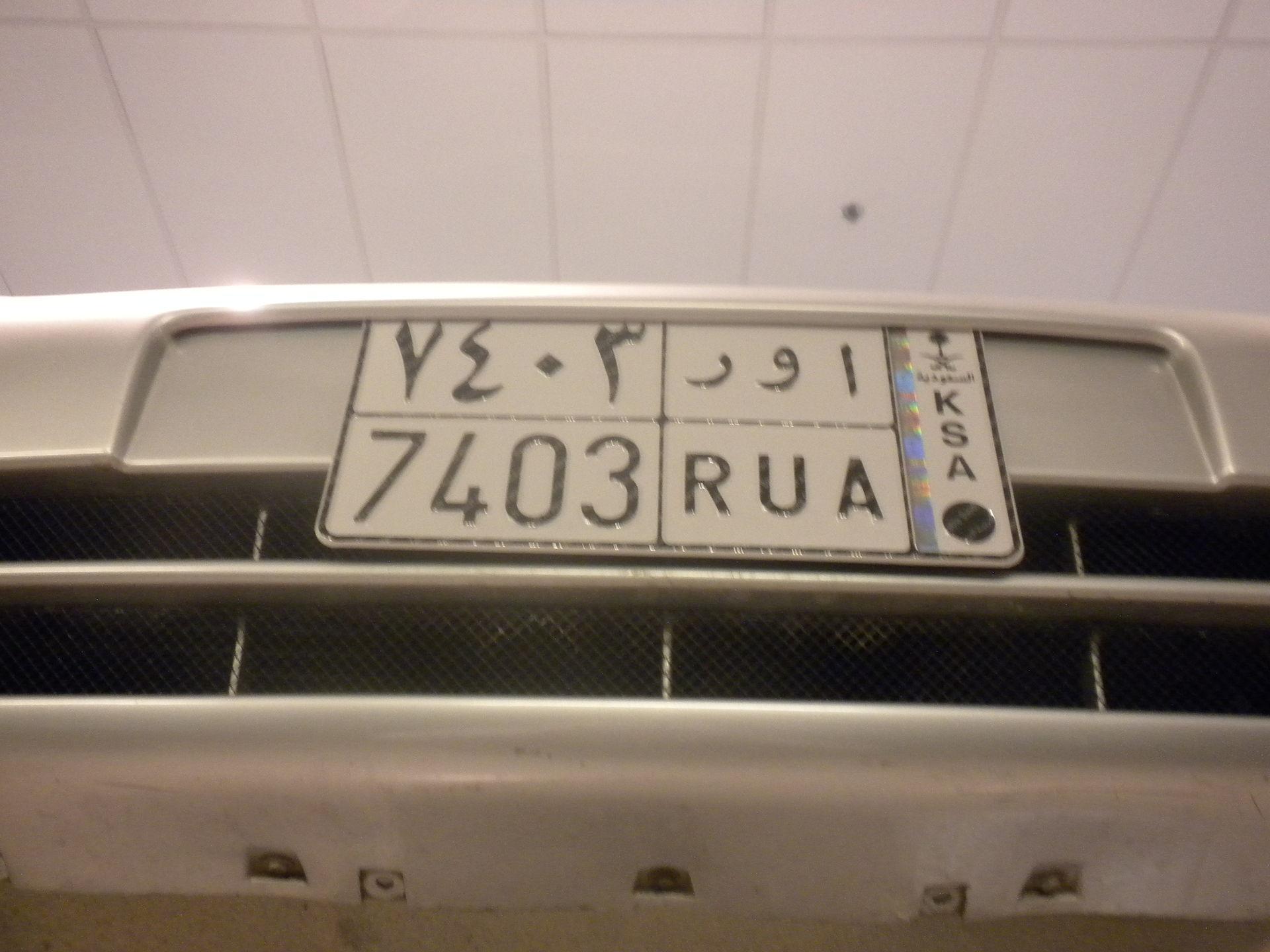 Excitement as dealerships mark arrival of '19' number ... |Truck Registration Plate