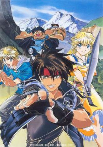 Sorcerous Stabber Orphen - Cover of the first DVD of Sorcerous Stabber Orphen: Spell of the Dragon.